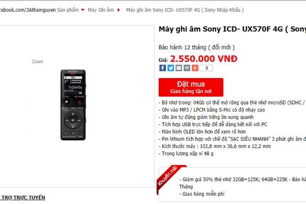 Các loại máy ghi âm tốt trên thị trường đang có mức giá khoảng 1 triệu đến 3 triệu