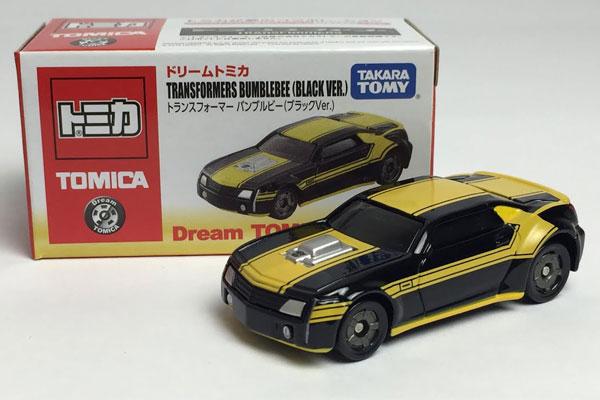 Xe ô tô đồ chơi Dream Tomica Transformers Bumblebee